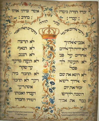 Decalogue_parchment_by_Jekuthiel_Sofer_1768[1]